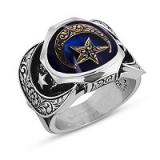 Midyat Gümüş - Hünkar Yüzüğü