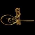 Osmanlı Metal Sanayii